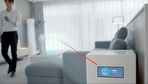 小米隔空充电发布!划时代技术革新、彻底告别线缆