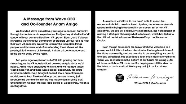 虚拟演唱会初创公司Wave宣布关闭其VR应用 暂停VR表演业务