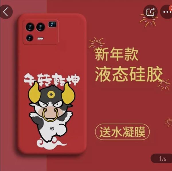 小米11 Pro曝光!新外形设计 MIUI代码泄露