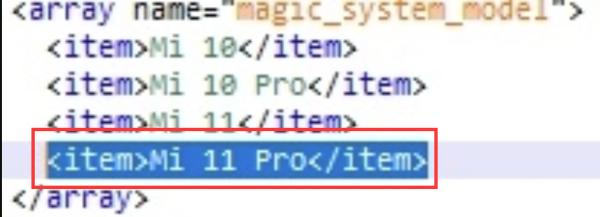 小米11 Pro曝光!全新外形设计、MIUI代码泄密