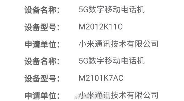 Redmi K40系列入网:两款一起发 最高的Snapdragon是888
