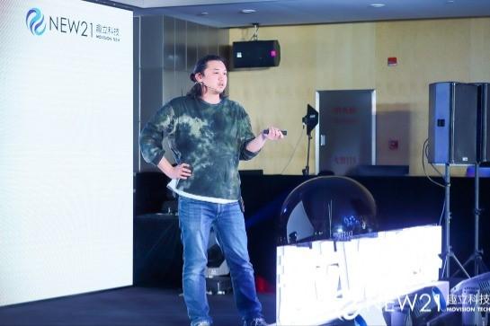 发布6DoF VR一体机方案,亿元扶持VR内容,趣立VR内容生态大会圆满落幕