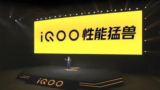 后流量时代,iQOO如何借助天猫超级新秀,实现品效共生?