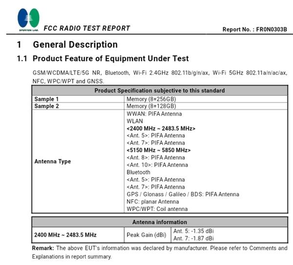 小米11 6G版本内存曝光 更具性价比