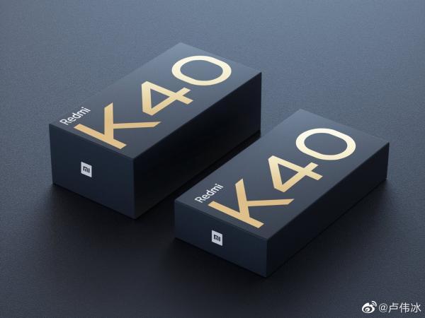 卢伟冰自曝K40包装盒:充电器可能没有了
