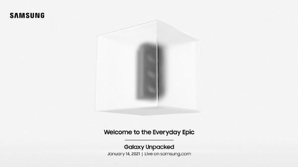 三星Galaxy S21官宣:1月14号见