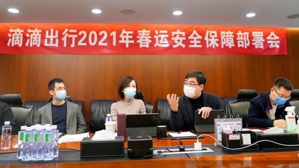 严格执行疫情防控全过程 2021年春运高峰安全出行保障公告