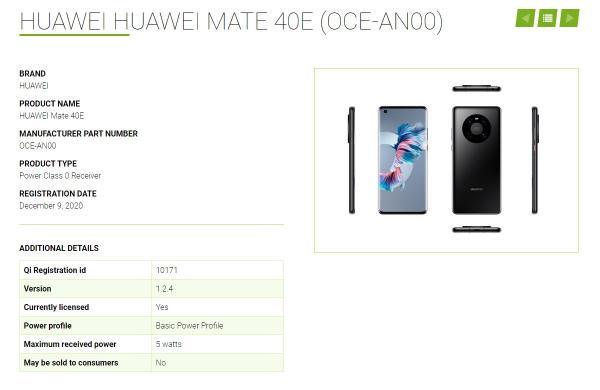 华为Mate40E曝光:相机镜头更换、核心元件缺货
