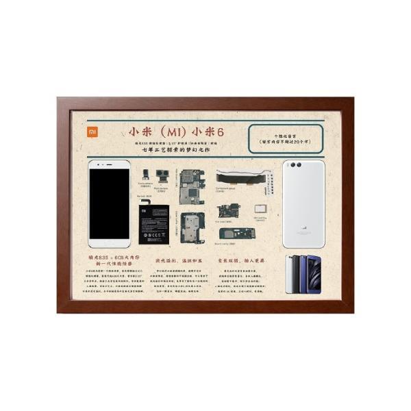 小米上线新服务:199元旧手机换新颜
