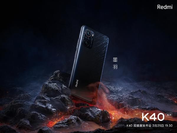 红米K40系列实拍第一次曝光:全新配色抢眼