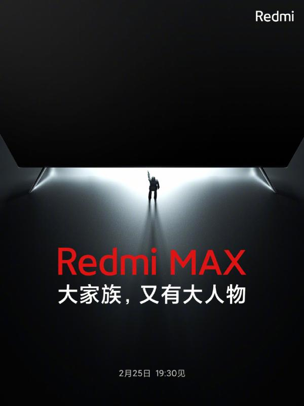 红米新巨幕电视尺寸公布 价格惊人