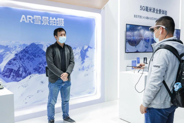 高通、华为、OPPO齐发力,2021MWC上海XR看点汇总