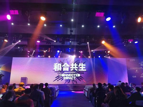 2021 MWC上海展  3眼镜聚焦XR产业生态 连接未来5G新生活