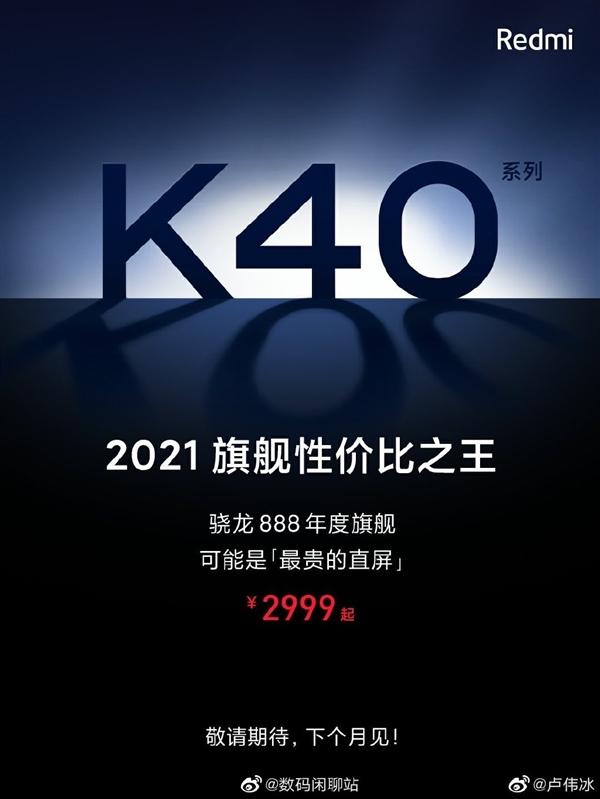 K40还是无线充电可惜?