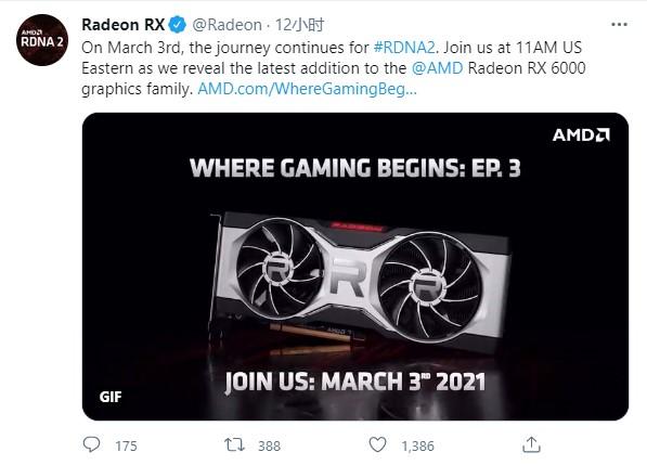 AMD官宣3月3日举办发布活动,有望推出RX 6700系列显卡
