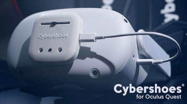 """Cybershoes Quest套件+DOOM 3""Indiegogo众筹启动"