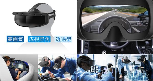 "JVC企业级XR头显""HMD-VS1W""将于3月发布"