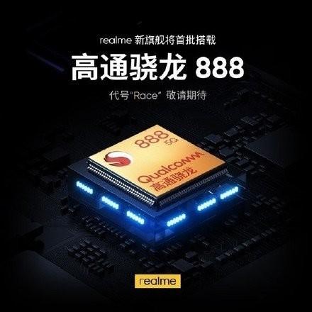 realme新机证件照公布:骁龙888+120W快充超级旗舰