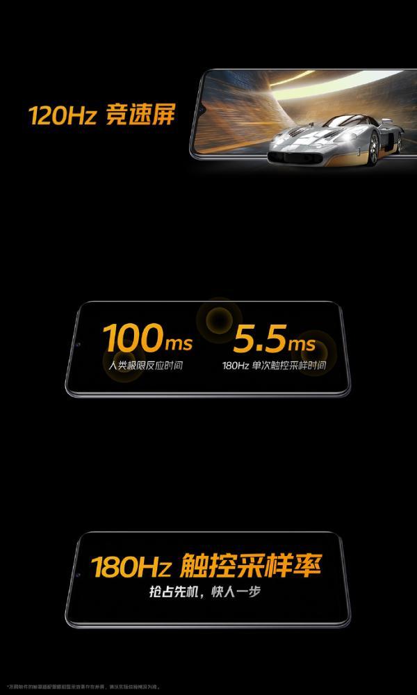 金鱼龙768G加持1699元起!IQOO Z3正式发布