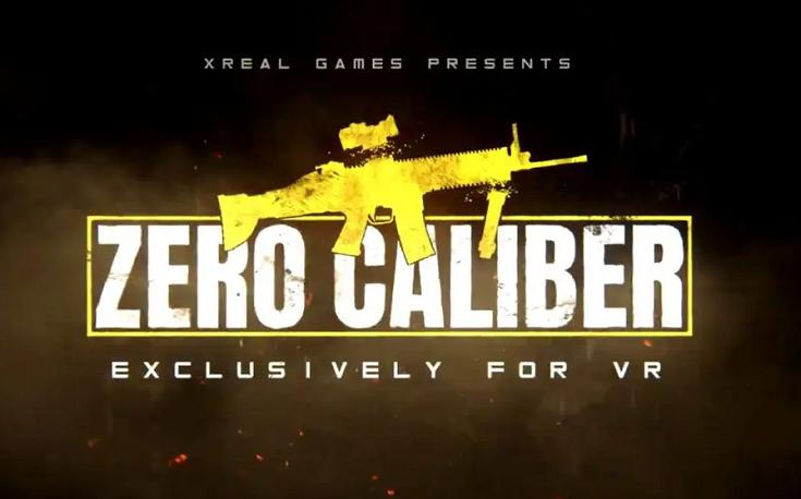 VR射击游戏「Zero Caliber:Reloaded」Oculus Quest版第一人称射击镜头曝光