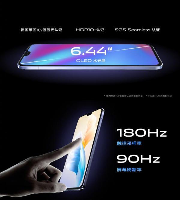 首发天玑1100+五重超质感美颜 vivo S9正式发布