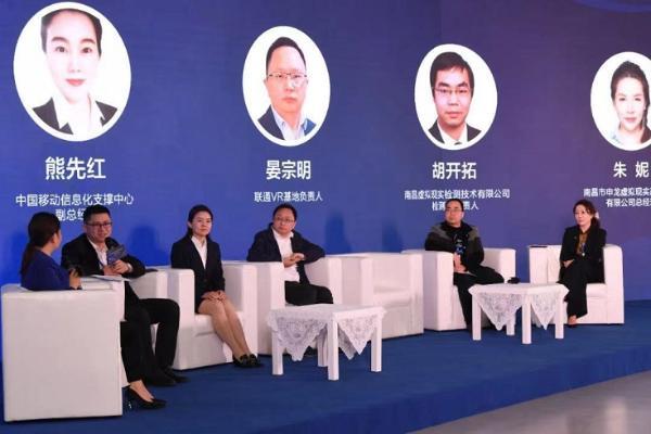 VR技术迭代、产业生态升级:第二期江西省虚拟现实产业技术创新战略联盟(筹)主题沙龙圆满举办