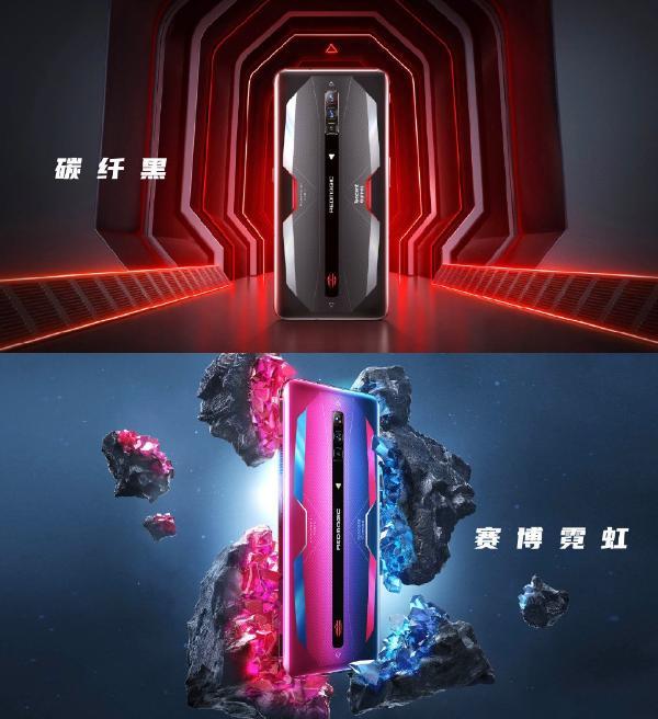 腾讯红魔6系列发布:165Hz顶级电竞屏 首个18GB内存