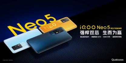 《新一代性能旗舰》iQOO Neo5首发 起价2499元