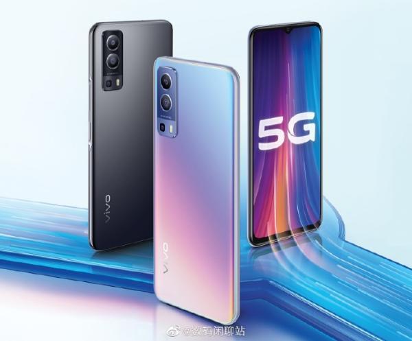 iQOO最便宜5G手机出现 一千块钱拿走!