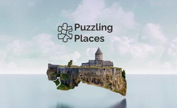 VR拼图游戏「Puzzling Places」即将登陆PSVR