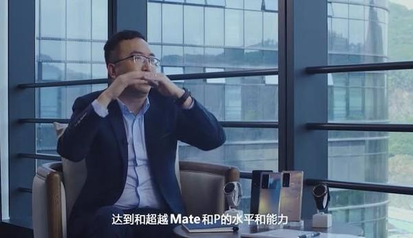 荣耀新旗舰确认 华为Mate和P都不是对手