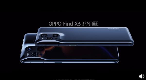 OPPO超旗舰新机真机图公布 果然如此