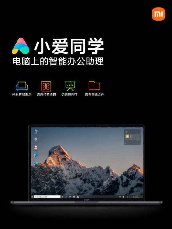 6000元价位唯一3.5K OLED大师屏 全新小米笔记本 Pro正式归来