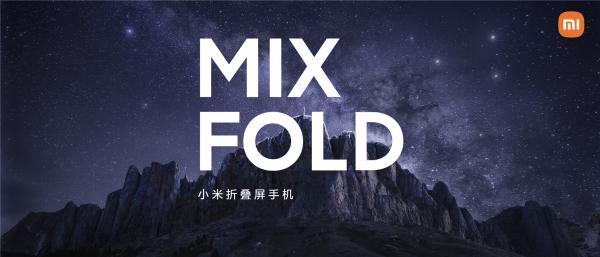 第一个澎湃芯片!小米MIX FOLD发布:液体镜头 9999元起