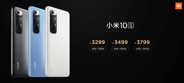 比米10便宜!小米10S发布:Snapdragon 870加持小号极致版