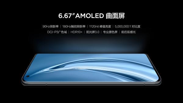 比米10还便宜!小米10S发布:骁龙870加持 小号至尊版
