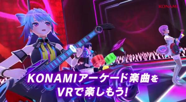 日本科乐美VR音游「Beat Arena」3月12日上市
