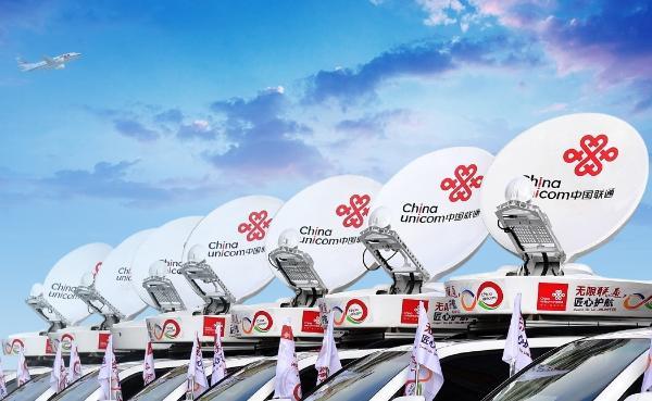 中国联通:2G全面退网