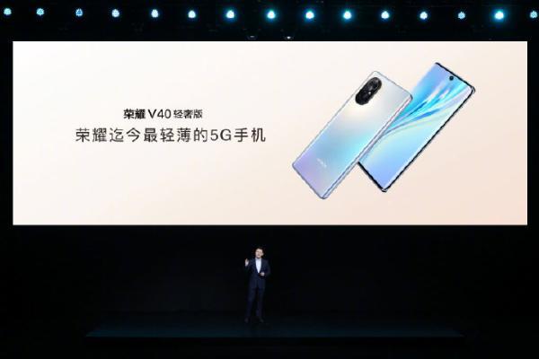 天竺800U祝福2999元发售:荣耀V40轻豪华版正式发布