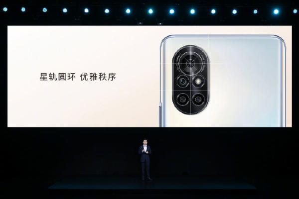 天玑800U加持 2999元起售:荣耀V40轻奢版正式发布