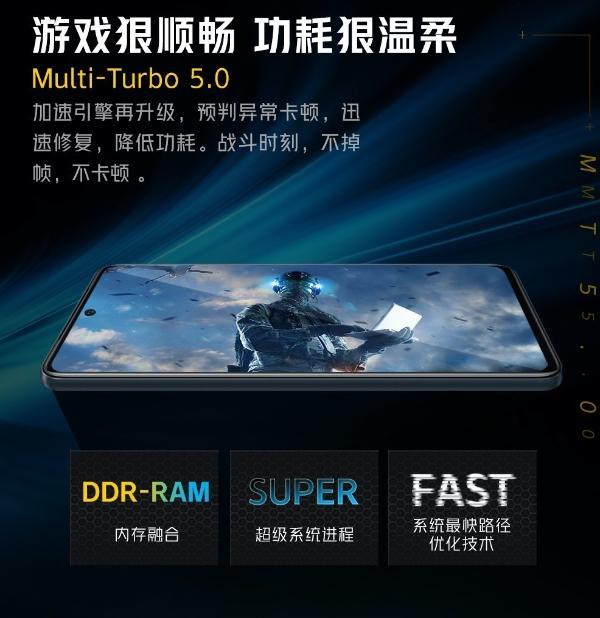 就等价格了!iQOO Neo5爆料汇总:罕见双芯片加持