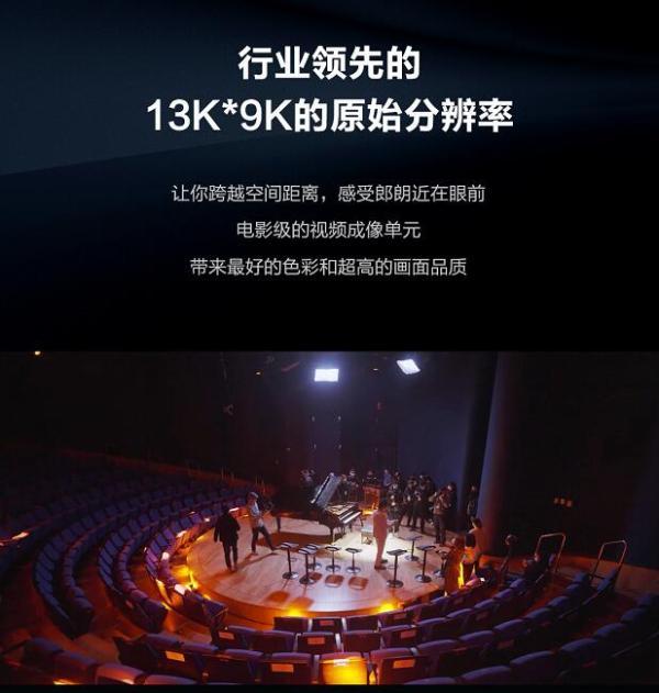 华为与郎朗首次合作的VR音乐作品正式发布