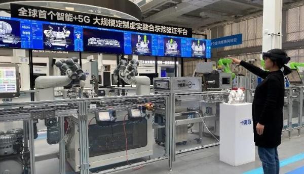 海尔智研院参与UL 8400标准技术委员会「虚拟现实、增强现实与混合现实技术设备安全」国际标准制定