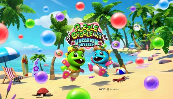 """泡泡龙""再现,VR益智游戏「Puzzle Bobble VR:Vacation Odyssey」Quest版即将发布"