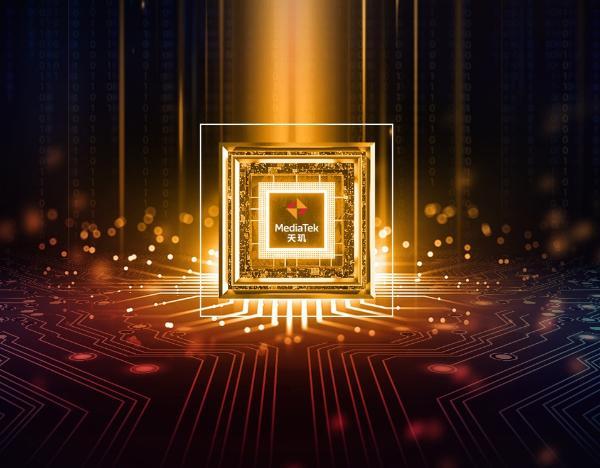 联发科旗舰芯片曝光:4纳米工艺性能大幅提升