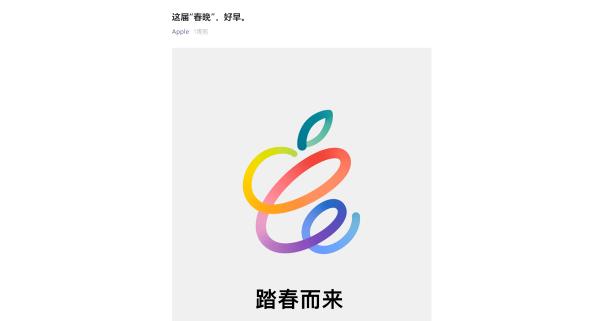 M1芯片 苹果的野望