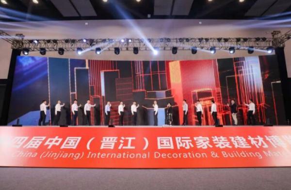 开启在线VR全景云展示新模式 第四届中国家居博览会将在两岸举行!