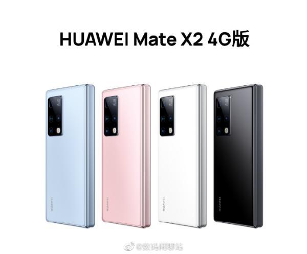 Mate X2新版入网:只支持4G