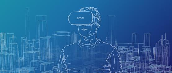 """大朋VR鼎力支持2021年""""智慧教育与虚拟实验论坛"""""""