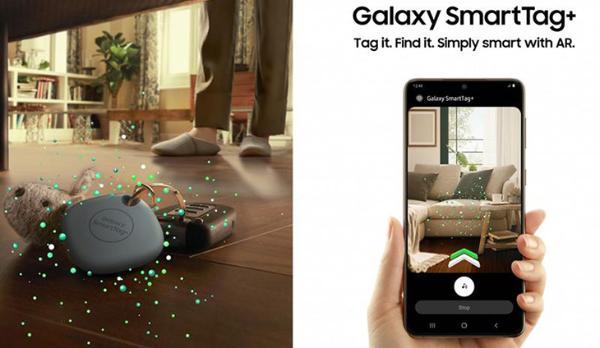 支持AR寻物!三星Galaxy SmartTag Plus即将上市